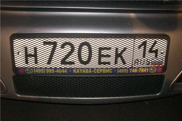 Как скрыть номер автомобиля от камер своими